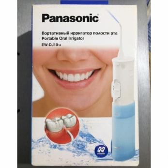 Ирригатор Panasonic EW-DJ10 уценка