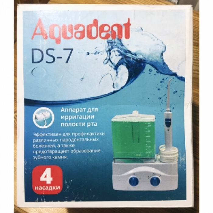 Ирригатор Aquadent DS-7 (Аквадент) уценка