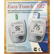 Easy Touch GC уценка