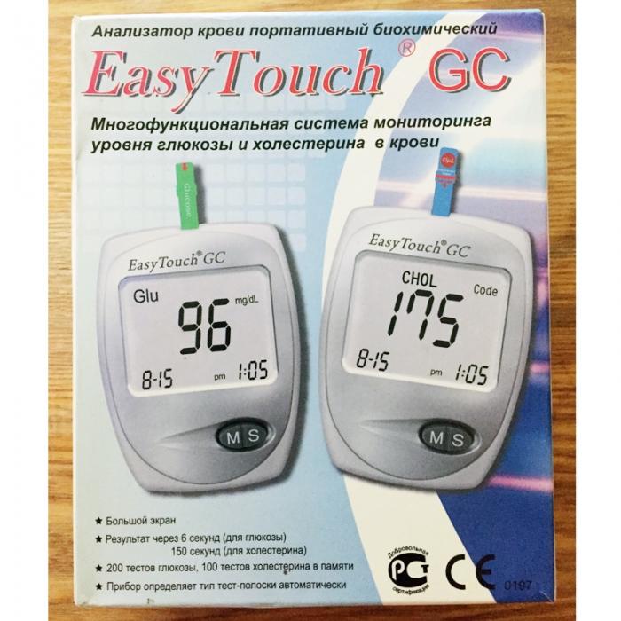 Easy Touch GC уценка
