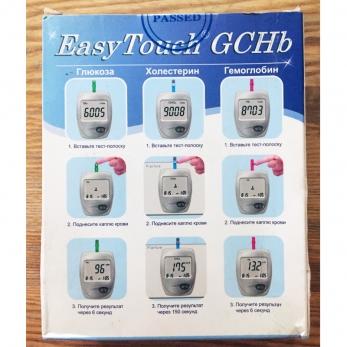 Easy Touch GCHb уценка