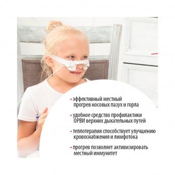 Фея УТЛ-01 ЕЛАТ