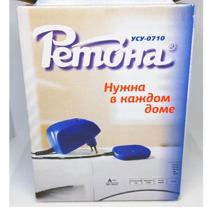 Ретона УСУ-0710