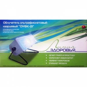 Кварцевая лампа Солнышко ОУФК-01, сумка